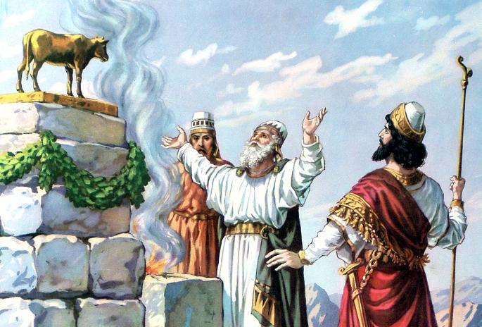 Провидцы, пророки, колдуны и экстрасенсы