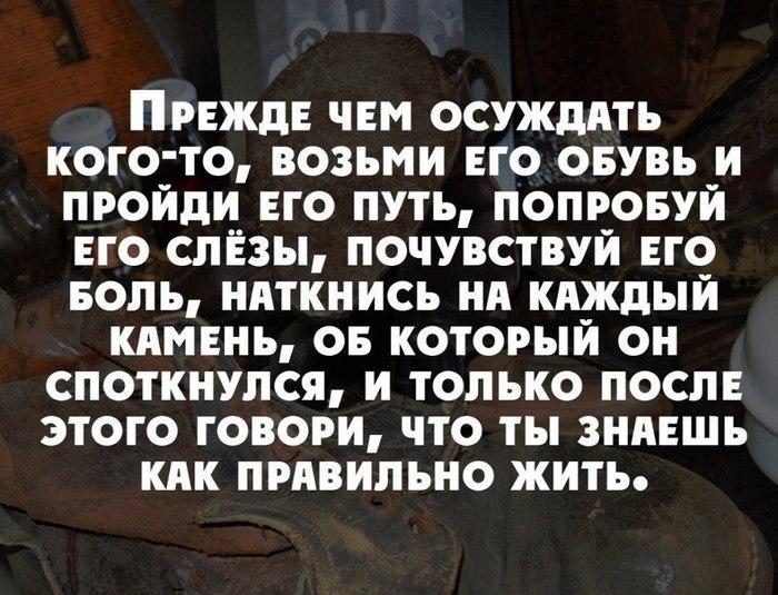 1502616253_16 (700x535, 105Kb)