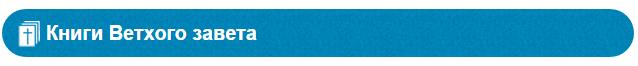 Безымянный (638x66, 8Kb)