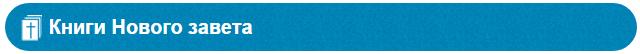 Безымянный (640x54, 9Kb)