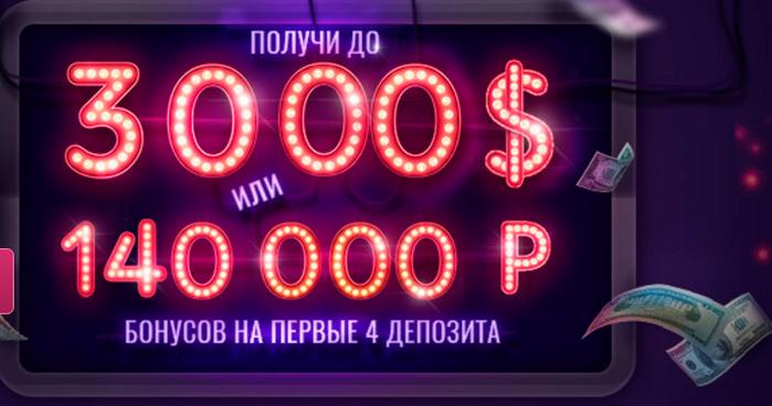 супер слотс на деньги/5761439_ (700x368, 313Kb)