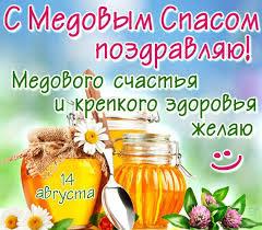5570014_Bez_nazvaniya (240x210, 20Kb)