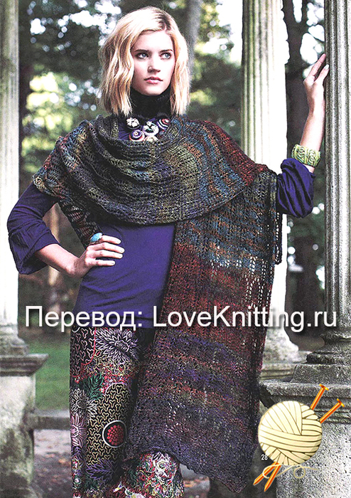 16 Широкий шарф 1 МТ2 (494x700, 478Kb)