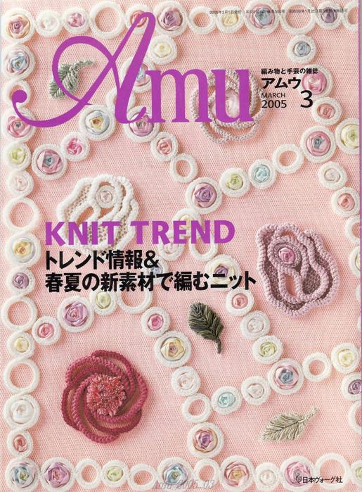 Amu 2005-03 (515x700, 529Kb)