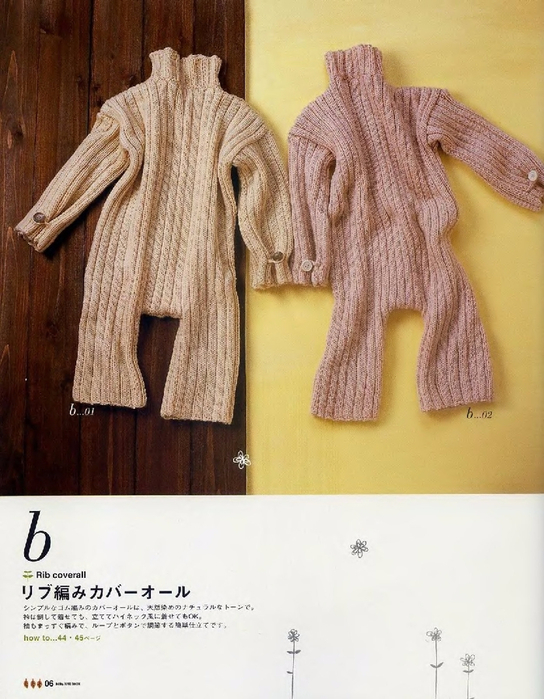 Baby_Knit_Book_sp_004 (544x700, 362Kb)