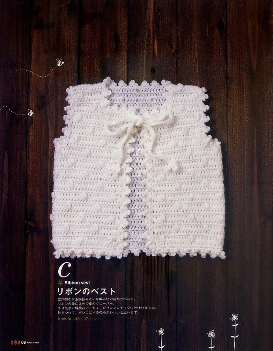 Baby_Knit_Book_sp_006 (544x700, 387Kb)