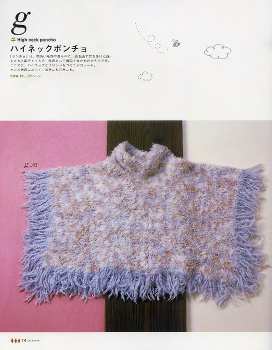 Baby_Knit_Book_sp_012 (544x700, 325Kb)