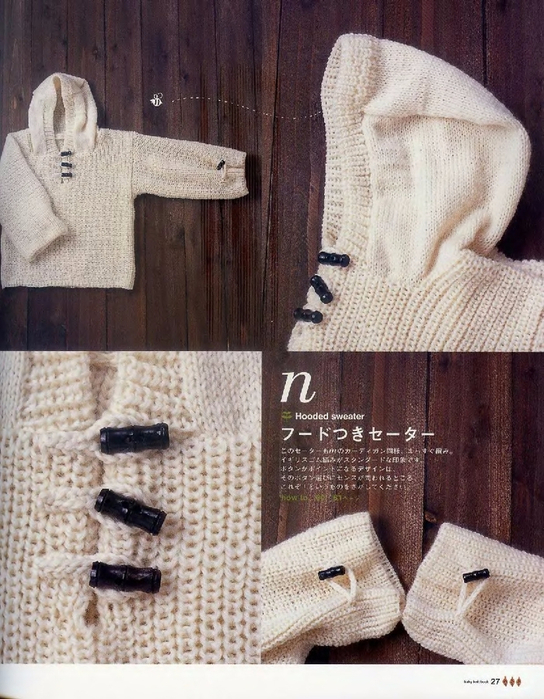 Baby_Knit_Book_sp_025 (544x700, 429Kb)