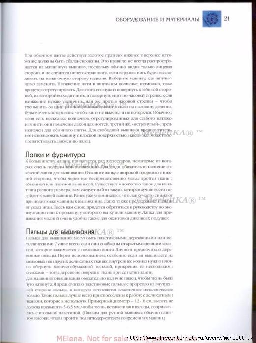 РІ (22) (521x700, 216Kb)