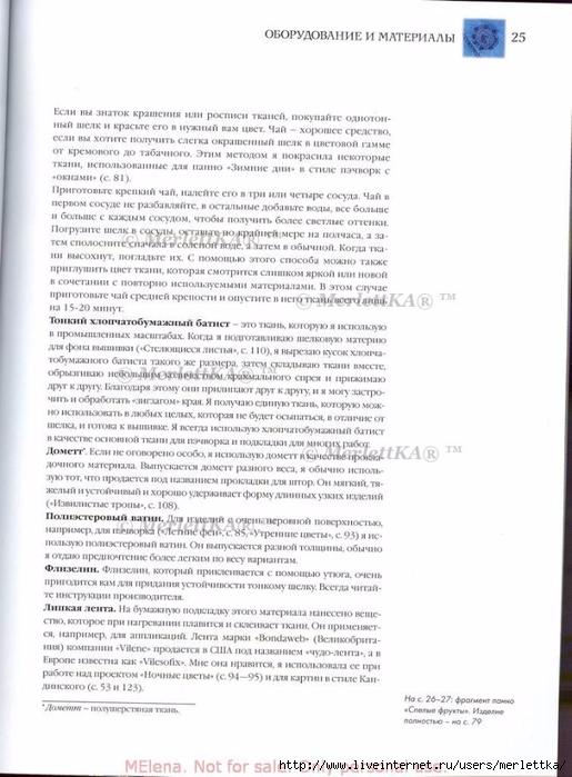 РІ (26) (515x700, 226Kb)