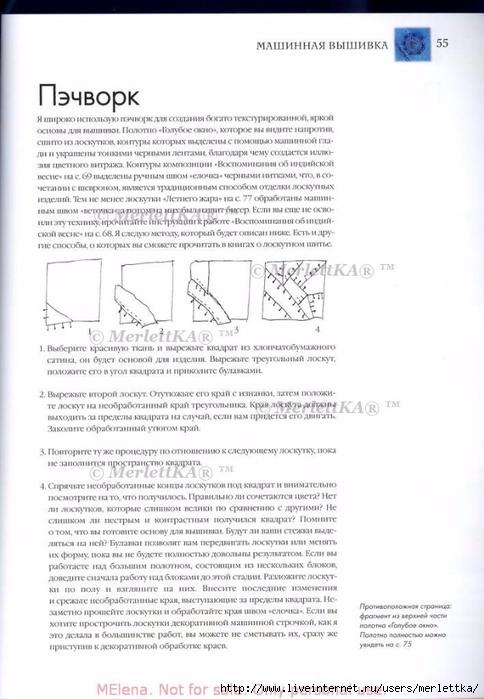 РІ (57) (484x700, 207Kb)