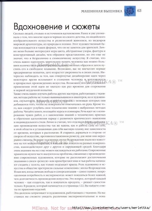 РІ (65) (503x700, 233Kb)