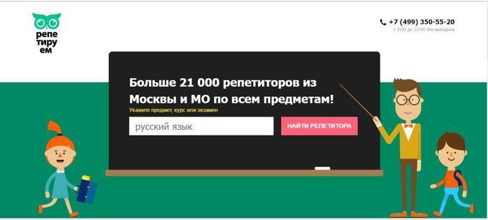 4360308_Bezimyannii667 (700x315, 24Kb)