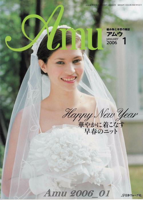 Amu 2006_01_Page_01 (500x700, 349Kb)