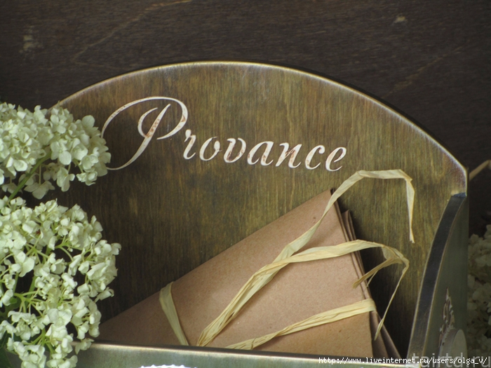 provence_korob_45 (700x525, 287Kb)