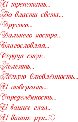 152239346rDwbKpW (1) (250x388, 199Kb)