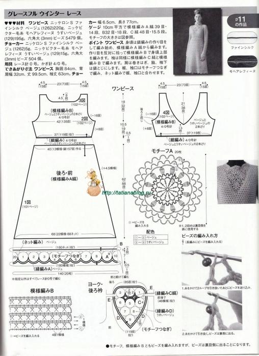 Платье связанное крючком со схемами вязания/3071837_082 (508x700, 253Kb)