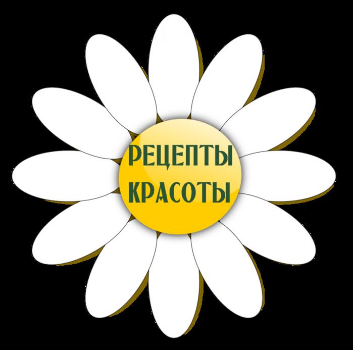 4565946_recepti_krasoti (700x693, 181Kb)