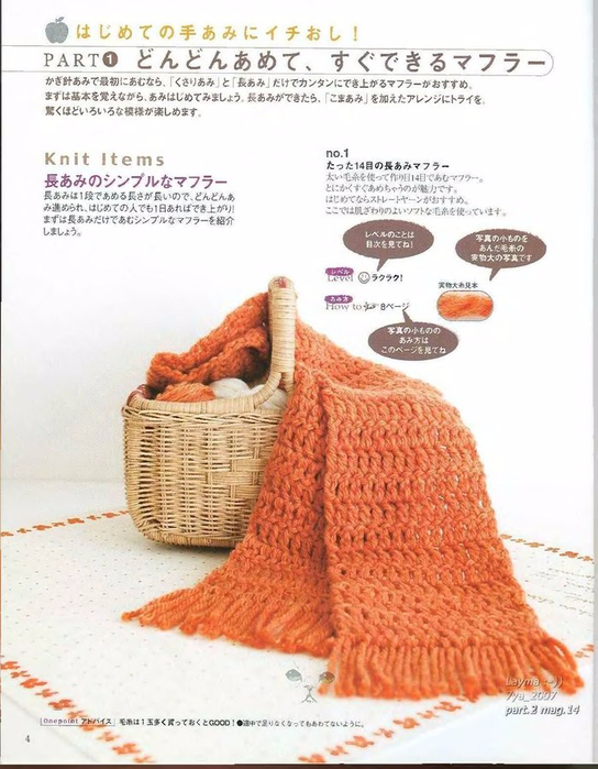 Knit_Ideas_2007_kr_003 (544x700, 346Kb)