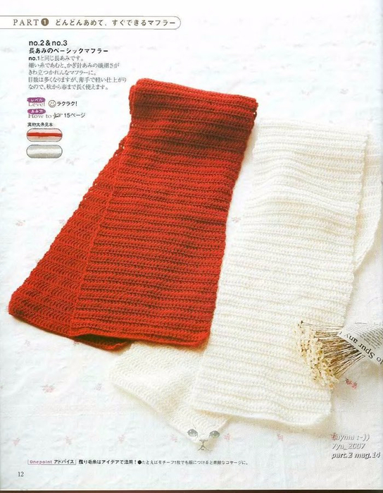 Knit_Ideas_2007_kr_011 (544x700, 364Kb)