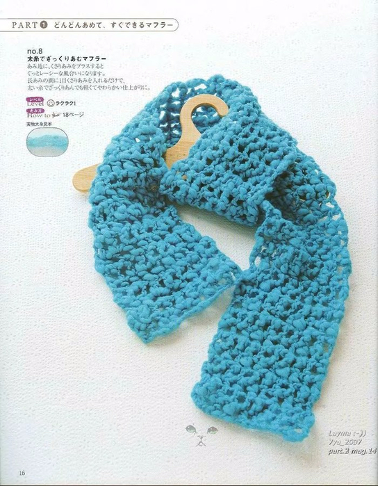 Knit_Ideas_2007_kr_015 (544x700, 395Kb)