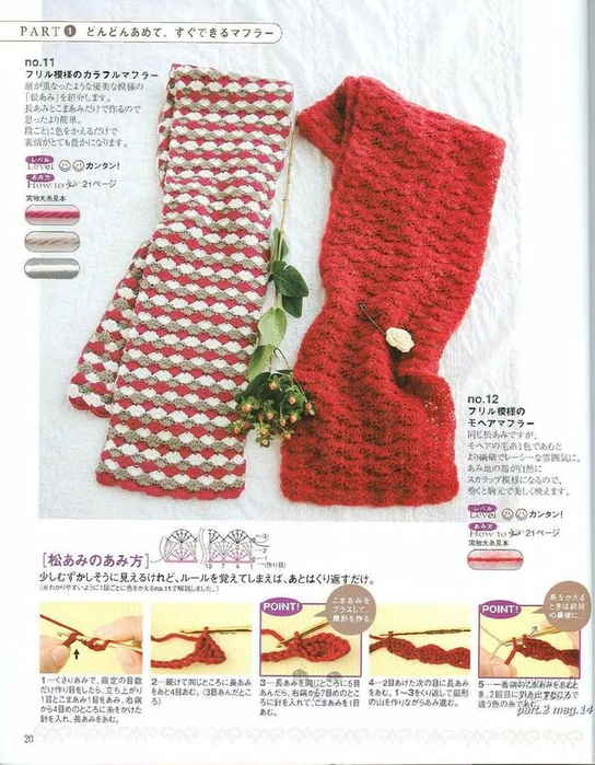 Knit_Ideas_2007_kr_019 (544x700, 404Kb)