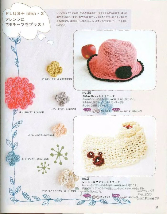 Knit_Ideas_2007_kr_036 (544x700, 342Kb)