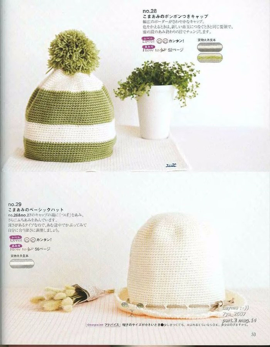 Knit_Ideas_2007_kr_052 (544x700, 291Kb)