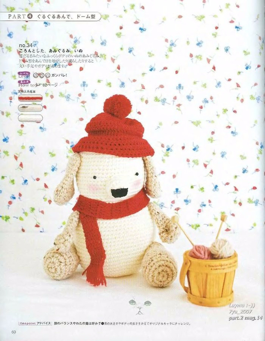 Knit_Ideas_2007_kr_059 (544x700, 347Kb)