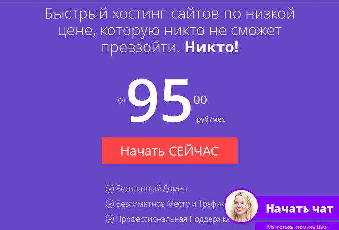 hostinger.ru (700x474, 93Kb)