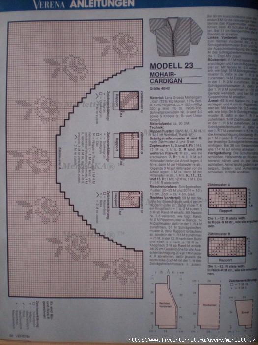 Рµ (67) (525x700, 292Kb)