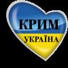 6209540_logo_Krimskii_Banderovec_a (100x100, 11Kb)