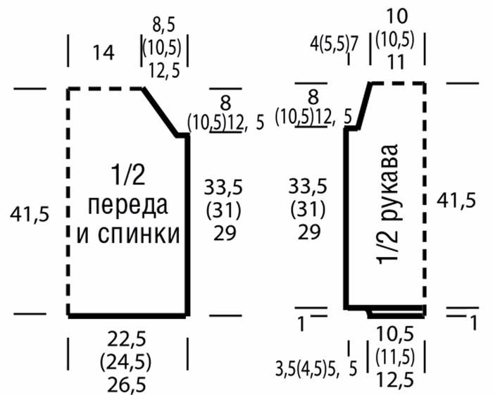 14 (700x561, 106Kb)