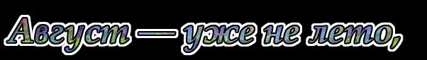 coollogo_com-249731230 (602x85, 39Kb)