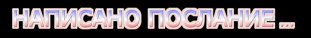 coollogo_com-307111488 (642x79, 13Kb)