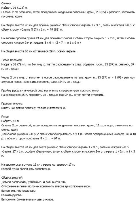 3937411_kardi_bzast4 (479x700, 90Kb)
