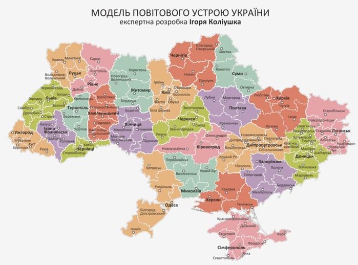 Повіт (адміністративно територіальна одиниця)