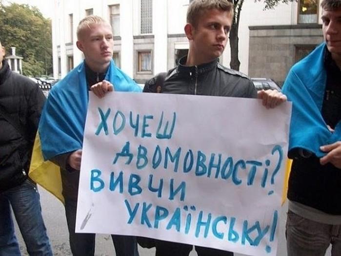 Нам потрібен мовний кордон із Росією