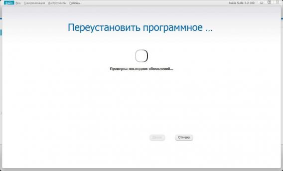 Nokia Suite 4 (568x343, 64Kb)