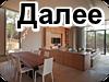 4809770_YaInterer3 (100x75, 15Kb)