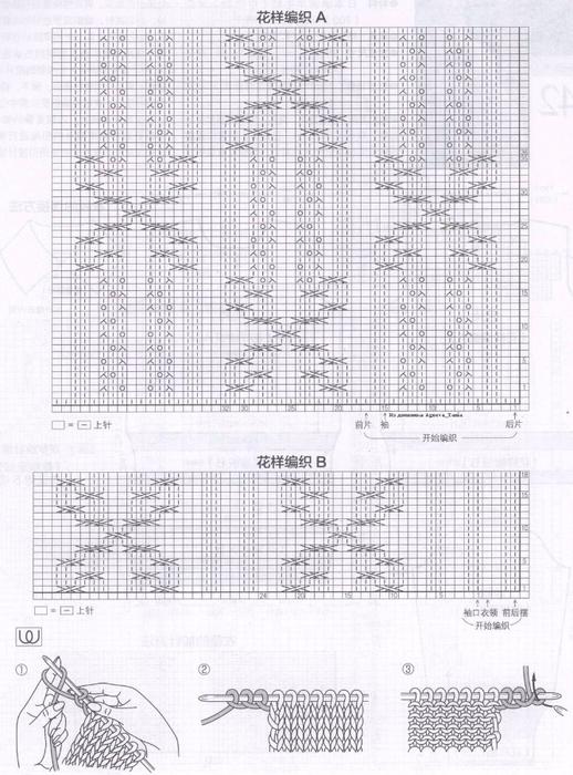 b-2 (518x700, 353Kb)