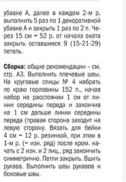 Fiksavimas.PNG1 (247x355, 68Kb)