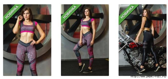 одежда для фитнеса/4403711_11 (700x331, 112Kb)