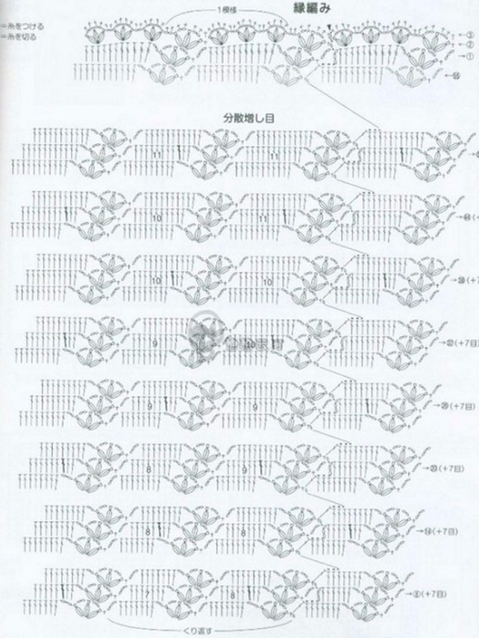 17 (525x700, 287Kb)