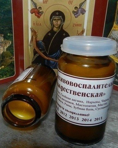 2749438_Rojdestvenskaya_maz__recept (384x480, 55Kb)