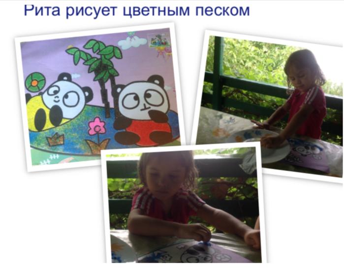 IMG_9794 (700x545, 405Kb)