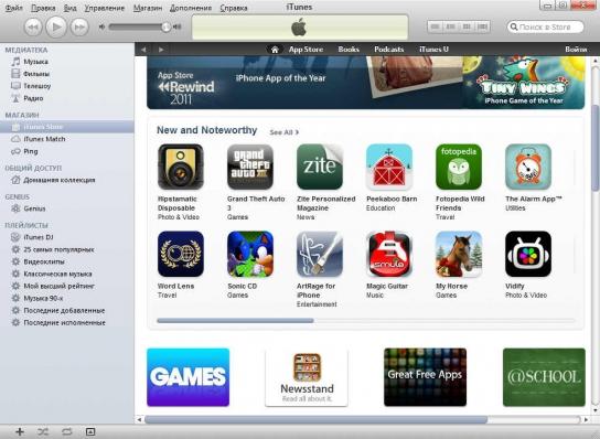 iTunes 6 (544x398, 155Kb)
