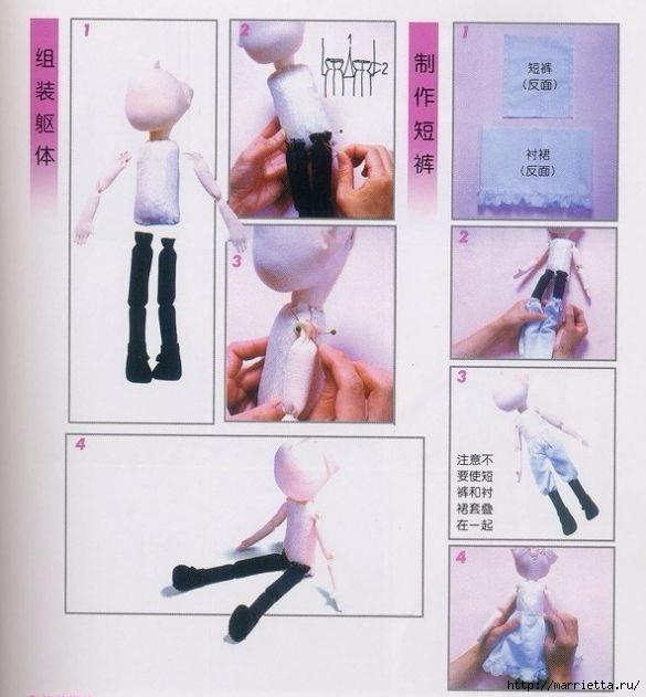 Мастер-класс по пошиву японской текстильной куклы (47) (585x631, 147Kb)