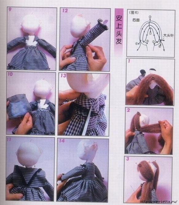 Мастер-класс по пошиву японской текстильной куклы (49) (582x668, 254Kb)