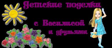 5640974_logo_3_ (385x168, 62Kb)